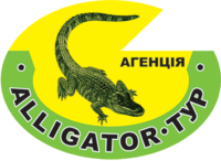 Аллигатор Тур